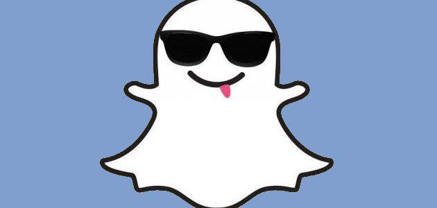 Facebook libera accidentalmente Slingshot, competidor de Snapchat