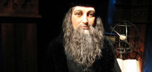 7 profecías de Nostradamus que se cumplieron… aparentemente