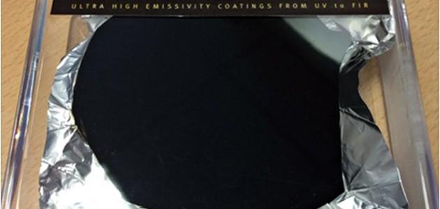 El material más negro, que nadie puede ver