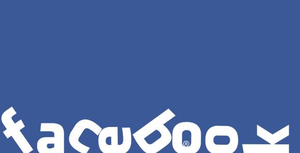 Caida de Facebook