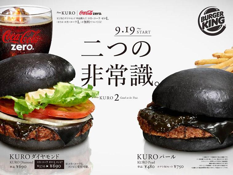 hamburguesa_negra_04