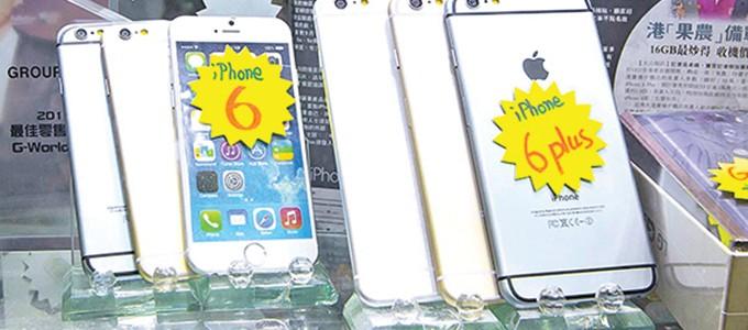Clonan iPhone 6; ya se exhiben en tiendas de Hong Kong