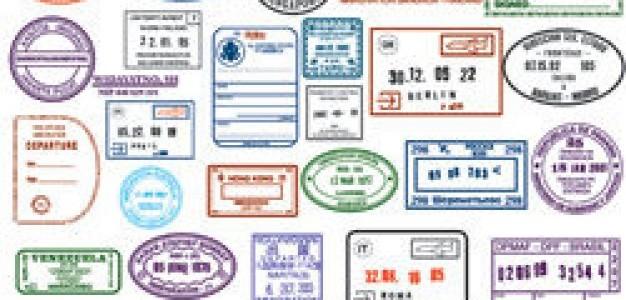 Los mexicanos pueden acceder a 132 países sin visa, aquí esta la lista México