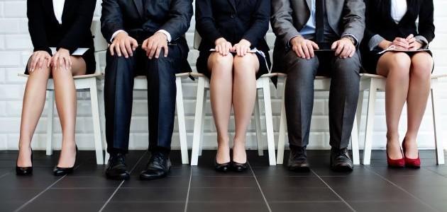 Preguntas típicas de entrevista de trabajo