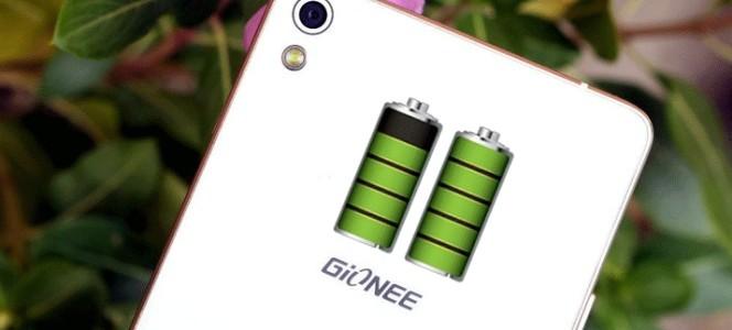 Smartphone Gionee M5 y sus 4 días de autonomía