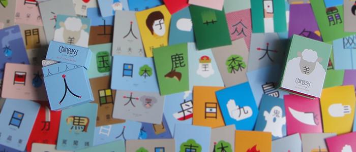 Aprende chino de una manera fácil y divertida