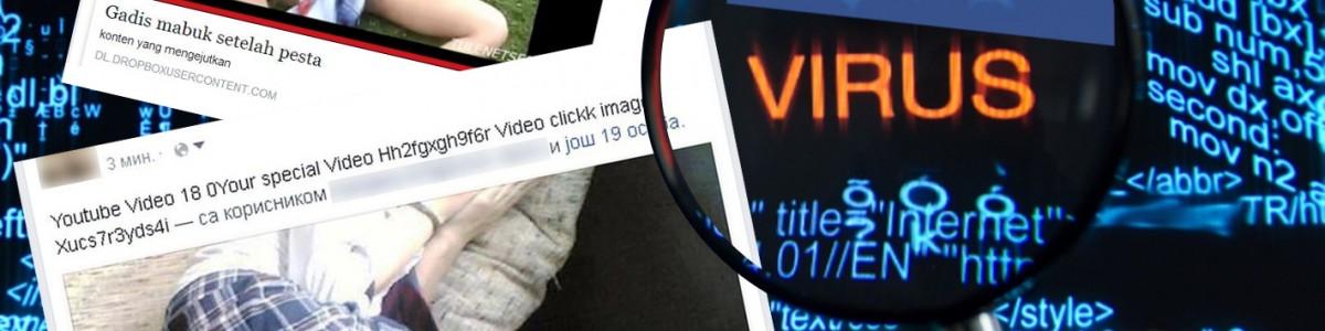 Eliminar el virus del vídeo porno de Facebook
