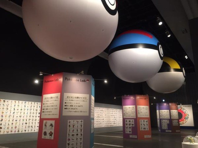 115574.museo-pokemon-17