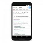 Google muestra los resultados de la lotería
