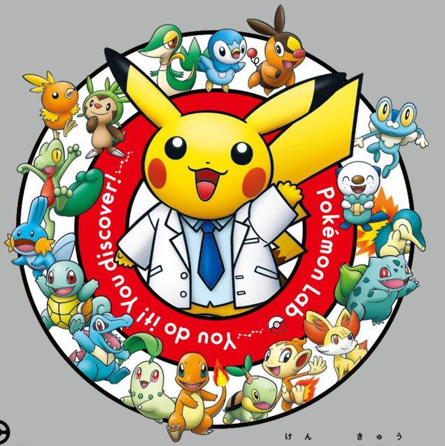 pokemon-rubi-omega-nintendo-3ds